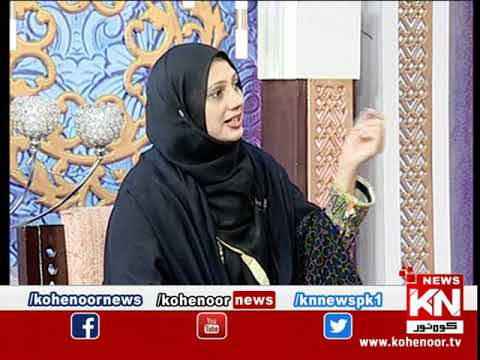 Good Morning With Dr Ejaz Waris 28 August 2020 | Kohenoor News Pakistan