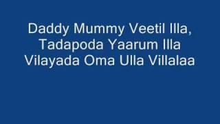daddy mummy from villu