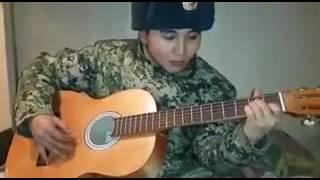 Махаббатым менин на гитаре