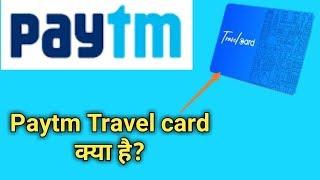 how to use paytm forex - मुफ्त ऑनलाइन