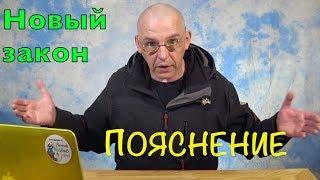 Запрет на рыбалку в харьковской области 2020