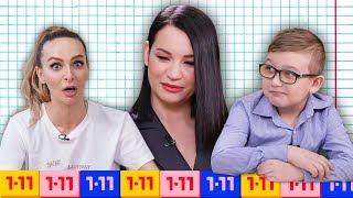 Кто умнее - Екатерина Варнава или школьники? Шоу Иды Галич 1-11