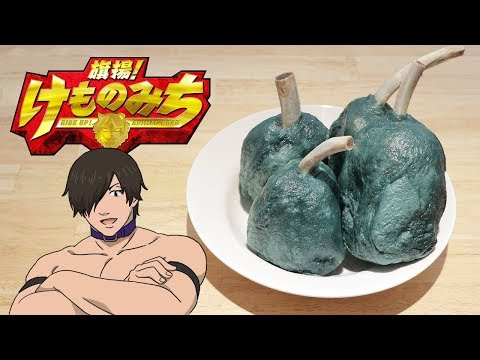哥布林肉真實出現在餐桌上?