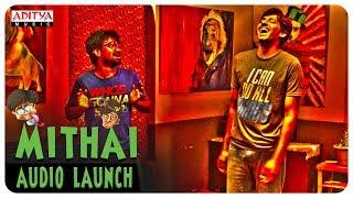 Mithai Audio Launch || Mithai Songs || Rahul Ramakrishna, Priyadarshi || Vivek Sagar