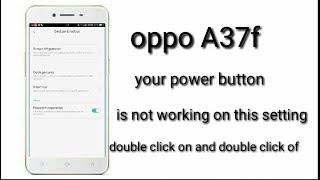 oppo a37 display quality - मुफ्त ऑनलाइन
