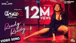 Devi 2 | Ready Ready Video Song | Prabhu Deva, Tamannaah | Vijay | Sam C S