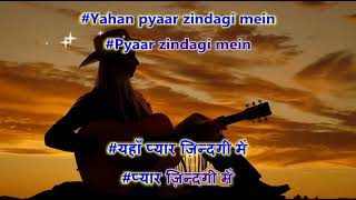 Har Kissi Ko Nahi Milta - Janbaaz - Karaoke Highlighted Lyrics