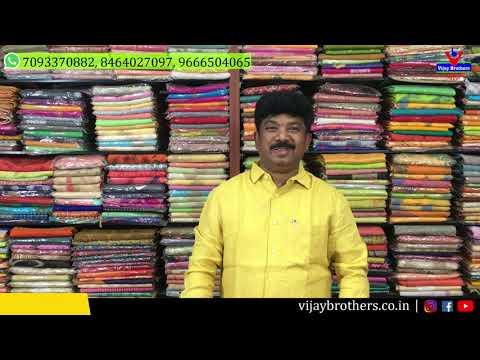 "<p style=""color: red"">Video : </p>Light Weight Pattu Sarees | Vijay Brothers Sarees Showroom |70933 70882  84640 27097 96665 04065 2020-09-28"