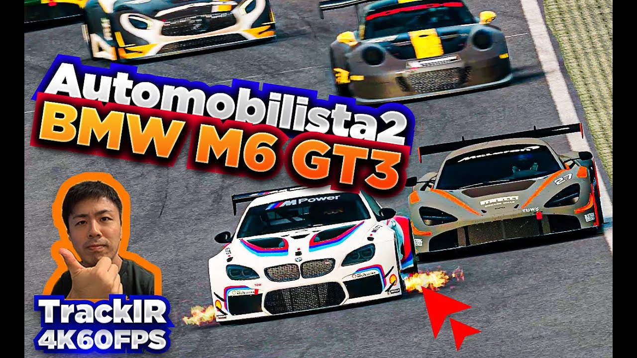Automobilista2 BMW M6 GT3 Majorly Updated Driving The Updated Nürburgring Nordschleife 4K60FPS – YouTube