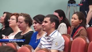 Молодые семьи Аргаяшского района получают жилищные сертификаты