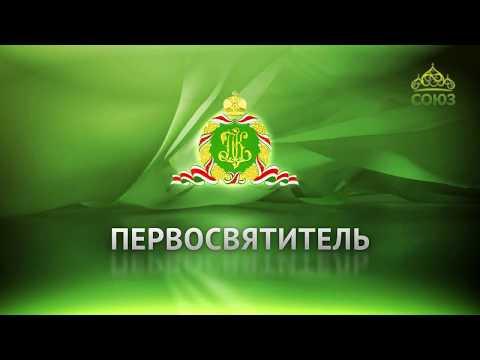 Храм благовещения пресвятой богородицы ленинск-кузнецкий