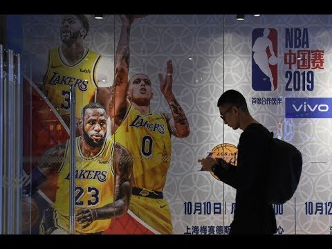 《今日點擊》姚明封殺NBA成大事件 川普直懟中共(10/10)