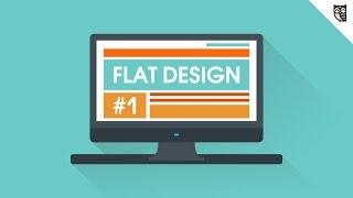 Flat Design - #1 - Введение и основные принципы