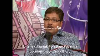 Jhanak Jhanak tori baje payeliya- Manna Dey Classi - s_roychowdhuryin