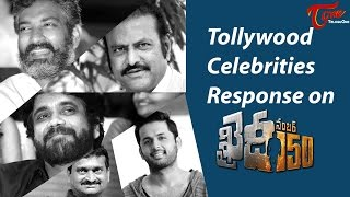 Celebrities Response On Khaidi No 150 Movie  Celebrity Tweet Review On Khaidi No 150  Boss Is Back