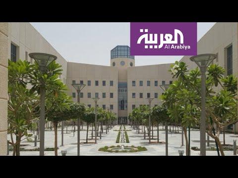 العرب اليوم - شاهد: خطة وزارة التعليم السعودية لتدريس اللغة الصينية
