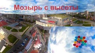 Камера 360 градусов с высоты птичьего полета.