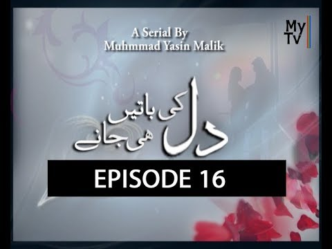 Drama Serial Dil Ki Batain Dil He Jaanay Episode 16