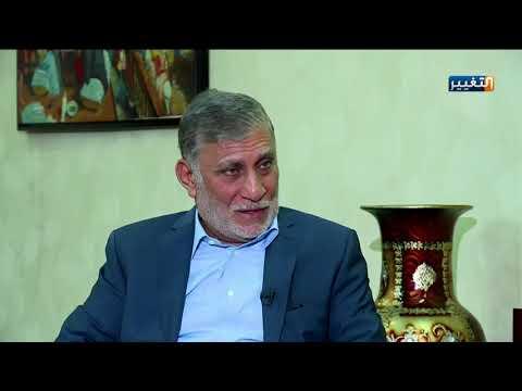 شاهد بالفيديو.. الشابندر يصف السياسة التي يتبعها عبد المهدي في إدارة الحكومة بالهادئة والحكيمة