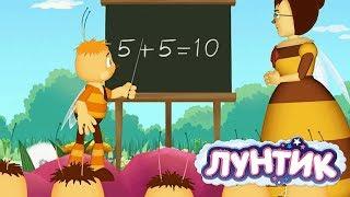 Лунтик | Снова в школу 🎊 Сборник мультфильмов для детей