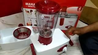 Maharaja Juicer Mixer Unpacking Demo Hindi