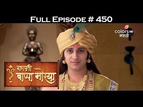 Ganpati Bappa Morya - 29th April 2017 - गणपती बाप्पा मोरया - Full Episode HD