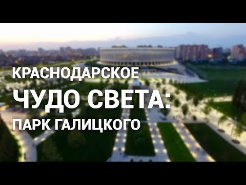 Форекс компании на украине