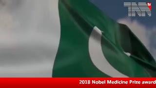 tnn tv frequence 2018 - मुफ्त ऑनलाइन वीडियो