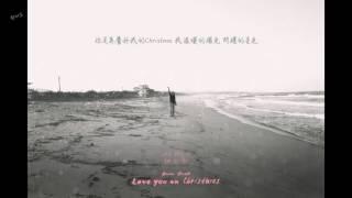 [繁體中字] Yerin Baek (백예린/白藝潾) - Love you on Christmas