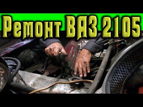 Как ремонтирует Ваз 2105 автослесарь без ног 💪