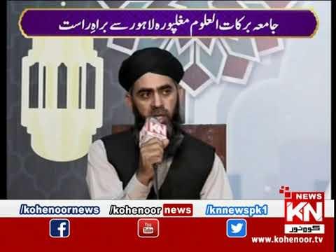 Ramadan Sultan Iftar Transmission 27 April 2021 | Kohenoor News Pakistan
