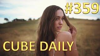 CUBE DAILY №359 - Ежедневный коуб! Подборка за ноябрь!