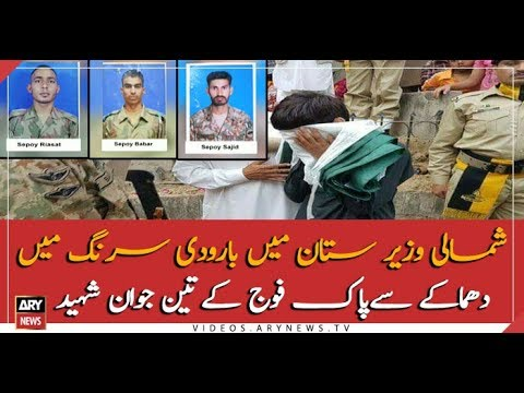 Three Pakistani soldiers lost their lives in North Waziristan
