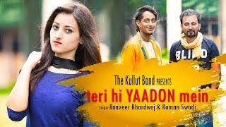 Teri Hi Yaad Mein   The Kulut Band   Promotional   - YouTube