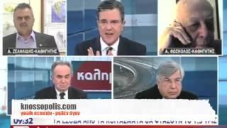 Ελληνικό Φυσικό Αέριο ύψους 1,5 ΤΡΙΣ ευρώ