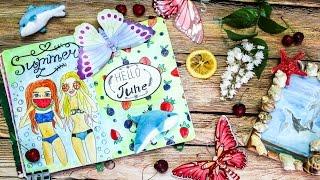 �деи для личного дневника Лето Оформление разворота DRAW WITH ME Кристина Санько