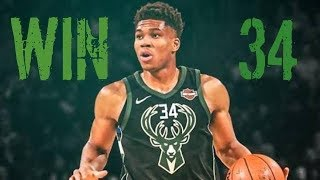 """Giannis Antetokounmpo 17 18 Mix """"WIN"""" Ft Jay Rock