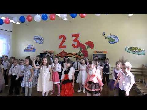 Дети танцуют /23 февраля /