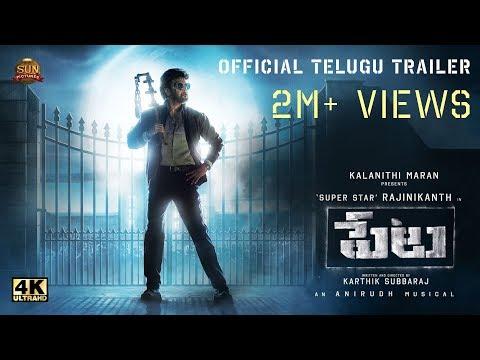 Petta - Official Trailer [Telugu] | Superstar Rajinikanth