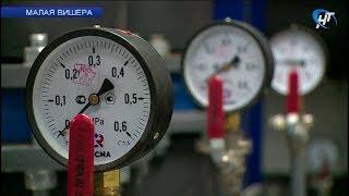 В Малой Вишере запустили эффективную и безопасную блок-модульную газовую котельную