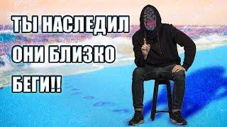 ТВОЙ ЦИФРОВОЙ СЛЕД [netstalkers]