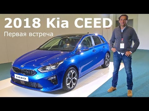 Kia Ceed Хетчбек класса C - тест-драйв 3