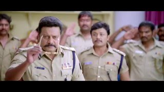 Pataki Offcial Trailer