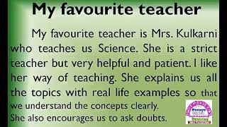 My favourite teacher essay in English by Smile Please World