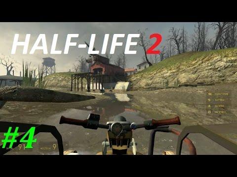 Half-Life 2 Прохождение #4 Водная Преграда