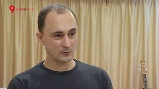 Концерт Александра Дмитриева