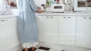 Morning routine with cat and bread |Happiness in everyday life
