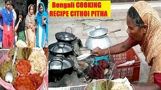 Street food street cooking street food world street food pitha bangali cooking and recipe chitoi pitha street food dhaka city mirpur 14 in bangladesh forumfinder