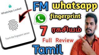 Fm Whatsapp Full Setting In Tamil | Fm whatsapp Fingerprint Lock Trick | Fm Whatsapp Tricks In Tamil