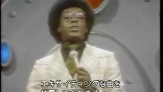 Tower Of Tower On The Soul Train (Hip Is Hip) (1973)